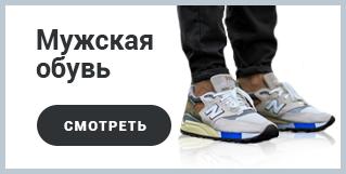 Добро пожаловать в Интернет-магазин
